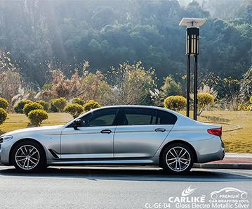 Revestimiento de coche plateado electro metálico brillante CL-GE-04 para BMW Tarlac Filipinas