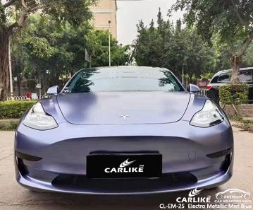 CL-EM-25 electro metallic mist blue vinyl auto wrap price for TESLA