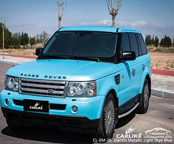 CL-EM-26 electro metallic light sky blue vinyl car wrap factory for RANGE ROVER