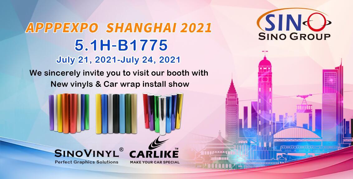 Sino Group 2021 Shanghai APPPEXPO Sign Exhibition